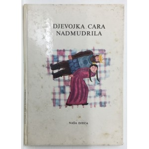 DJEVOJKA CARA NADMUDRILA - SRPSKE NARODNE PRIPOVJETKE, NARODNE PRIPOVJEKE JUGOSLAVENSKIH NARODA, ILUSTRIRALA : IDA ĆIRIĆ , ZAGREB 1964.