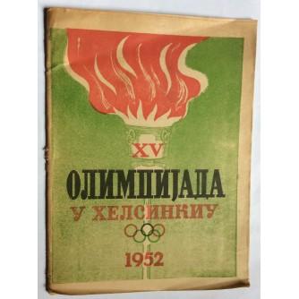 LJUBOMIR VUKADINOVIĆ, OLIMPIJADA U HELSINKIJU 1952,