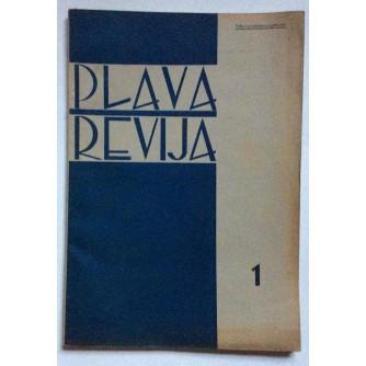 PLAVA REVIJA, GODINA 2 BROJ 1, 1941, MJESEČNIK USTAŠKE MLADEŽI