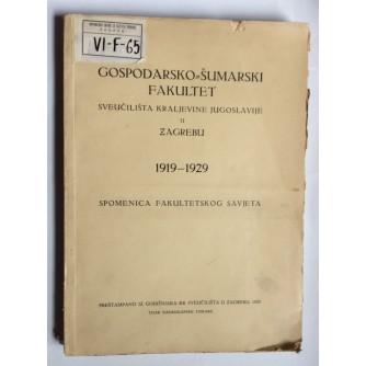 GOSPODARSKO-ŠUMARSKI FAKULTET U ZAGREBU 1919-1929, SPOMENICA FAKULTETSKOG SAVJETA, ZAGREB, 1929.