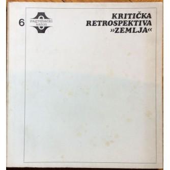 """ŠESTI ZAGREBAČKI SALON, KRITIČKA RETROSPEKTIVA """"ZEMLJA """", UMJETNIČKI PAVILJON ZAGREB, 1971."""