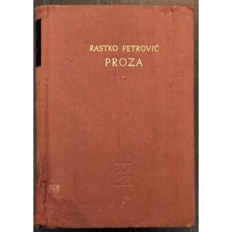 RASTKO PETROVIĆ, PROZA, SRPSKI I HRVATSKI PISCI XX VEKA, 1964