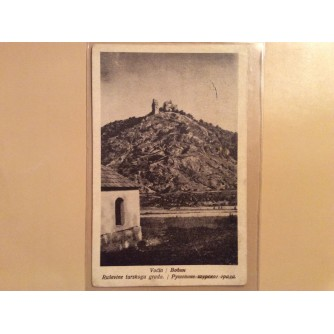 VOĆIN STARA RAZGLEDNICA RUŠEVINE TURSKOG GRADA 1923.   R0196