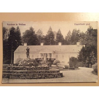 VOĆIN STARA RAZGLEDNICA VLASTELINSKI GRAD 1918.    R0206