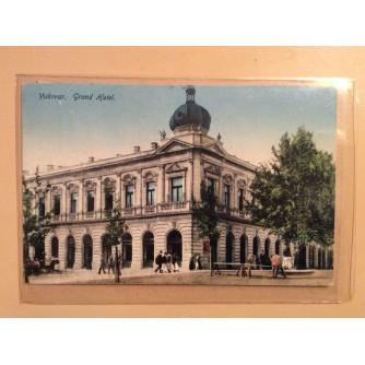VUKOVAR STARA RAZGLEDNICA  GRAND HOTEL 1925.  R0290