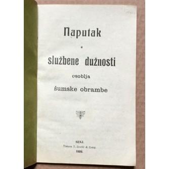 NAPUTAK U SLUŽBENE DUŽNOSTI OSOBLJA ŠUMSKE OBRAMBE, SENJ, 1909.