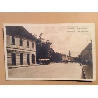 VINKOVCI STARA RAZGLEDNICA TRG SLOBODE 1927.