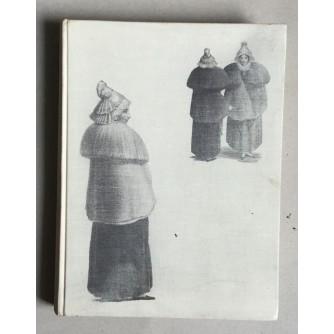 POUIS PAPY, AUNIS ET SAINTONGE, COUVERTURE DE PIERRE LANGLADE,  176 PAGES D'HELIOGRAVURE, 1961.