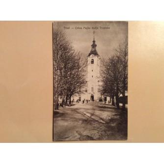 RIJEKA TRSAT STARA RAZGLEDNICA CRKVA MAJKE BOŽJE TRSATSKE 1933.