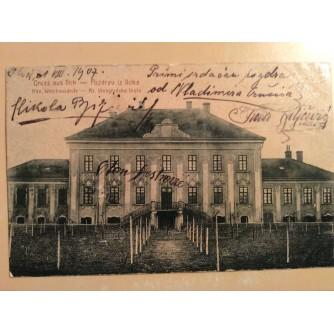 ILOK STARA RAZGLEDNICA GRUSS AUS ILOK POZDRAV IZ ILOKA KR. VINOGRADSKA ŠKOLA KON. WIENBAUSCHULE 1907.