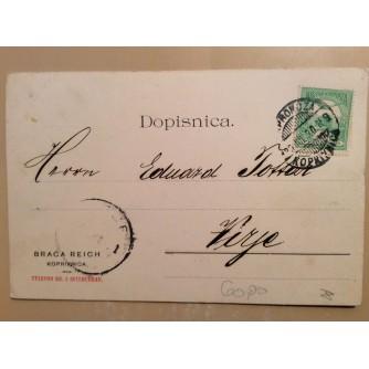 KOPRIVNICA STARA RAZGLEDNICA DOPISNICA 1900.