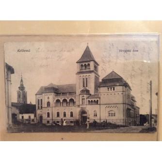 KRIŽEVCI STARA RAZGLEDNICA HRVATSKI DOM 1919.