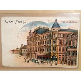 ZAGREB STARA RAZGLEDNICA PRVA HRVATSKA ŠTEDIONICA PRIJE 1904.