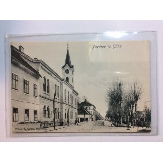 GLINA STARA RAZGLEDNICA CRKVA PARK ULICA 1906.