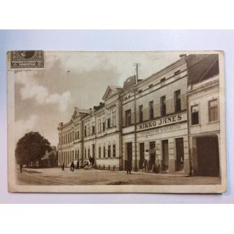 VELIKA GORICA STARA RAZGLEDNICA NIZ ZGRADA SA OKOLICOM 1928.
