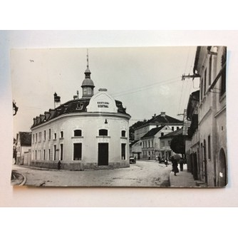 HRVATSKA KOSTAJNICA STARA RAZGLEDNICA GOSTIONA CENTRAL 1964.