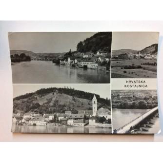 HRVATSKA KOSTAJNICA STARA RAZGLEDNICA ZBIRNA RAZGLEDNICA 1969.