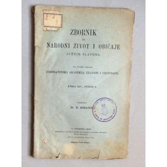 BORANIĆ, ZBORNIK ZA NARODNI ŽIVOT I OBIČAJE, KNJIGA 16. SVEZAK 2. ZAGREB, 1909.