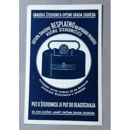 GRADSKA ŠTEDIONICA OPĆINE GRADA ZAGREBA-REKLAMA, RASPORED SATI, ZAGREB