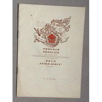 """PROGRAM PROSLAVE 30-GODIŠNJICE KUD ŽELJEZNIČARA I 5-GODIŠNJICE RKUD""""VINKO JEDJUT"""", ZAGREB, 1951"""