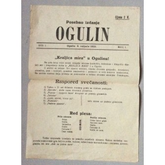 OGULIN, POSEBNO IZDANJE, GODINA PRVA, BROJ PRVI, OGULIN, 1921.
