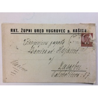 KAŠINA STARA RAZGLEDNICA ŽUPNI URED VUGROVEC P. KAŠINA 1940. OŠTEĆENA RAZGLEDNICA