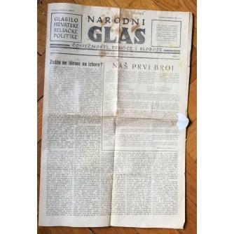 NARODNI GLAS ČOVJEČNOSTI, PRAVICE I SLOBODE , NOVINE, GODINA PRVA, BROJ PRVI, ZAGREB, 1945.