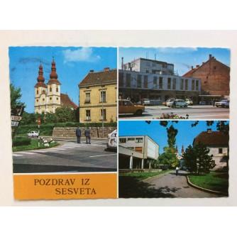 SESVETE STARA RAZGLEDNICA ULICA PARK CRKVA 1978.